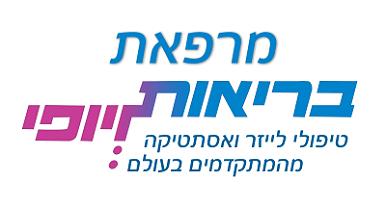 בריאות ויופי מוריה 44 חיפה 04-836-36-72